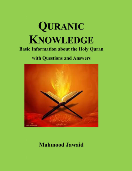 Quranic Knowledge with Q &A
