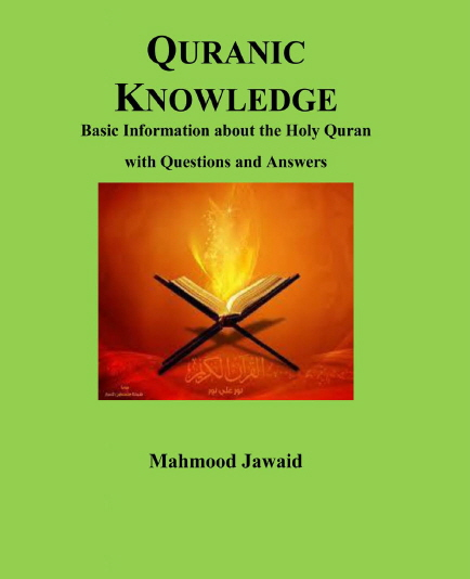 Quranic Knowledge front cover